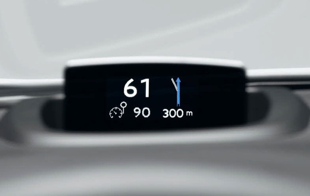 /image/80/2/peugeot-508sw-wyswietlacz-head-up-display.53802.jpg